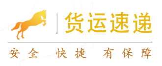 ballbet贝博app下载ios铁骑运输公司商标